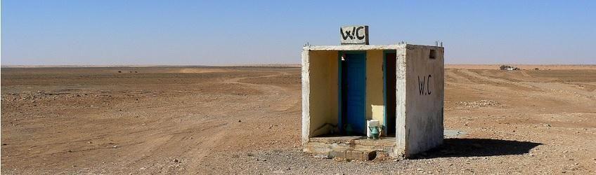 Espace wc comment gagner de la place distriartisan for Amenager wc espace reduit